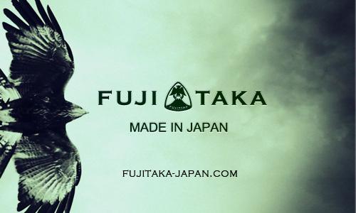 フジタカ公式サイトへ